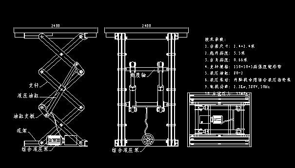 液压泵站:升降机专用组合液压齿轮泵 9.电机功率:2.2kw,380v,50hz 10.图片