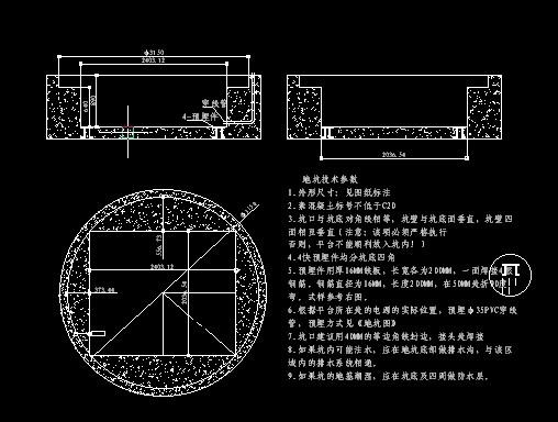 六种三层剪叉式升降机设计图纸及地坑设计图纸打包下载