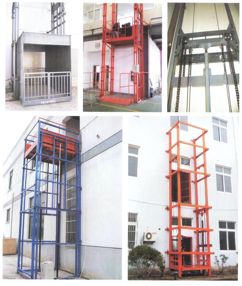 四层货梯plc电路图